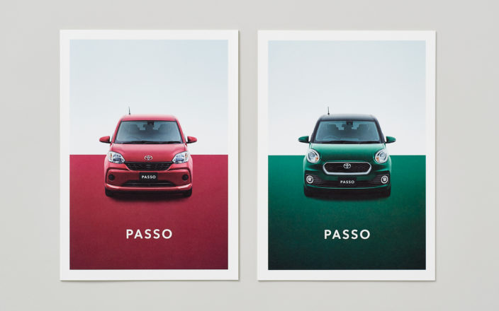 New Model Passo Catalog