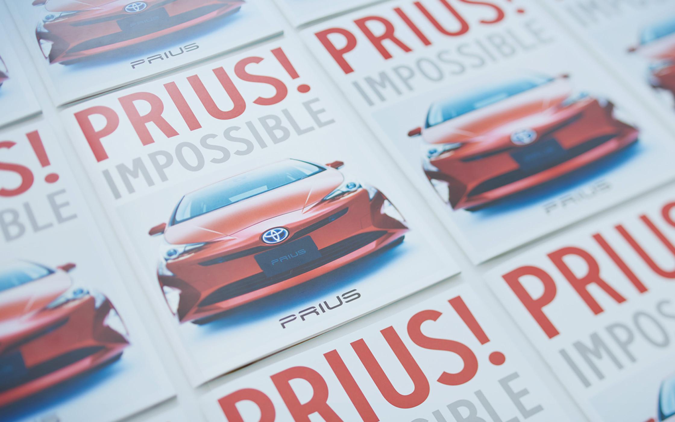 PRIUS产品目录