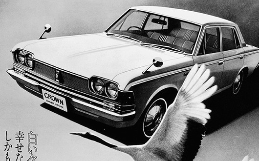 トヨタ自動車 「白いクラウン」