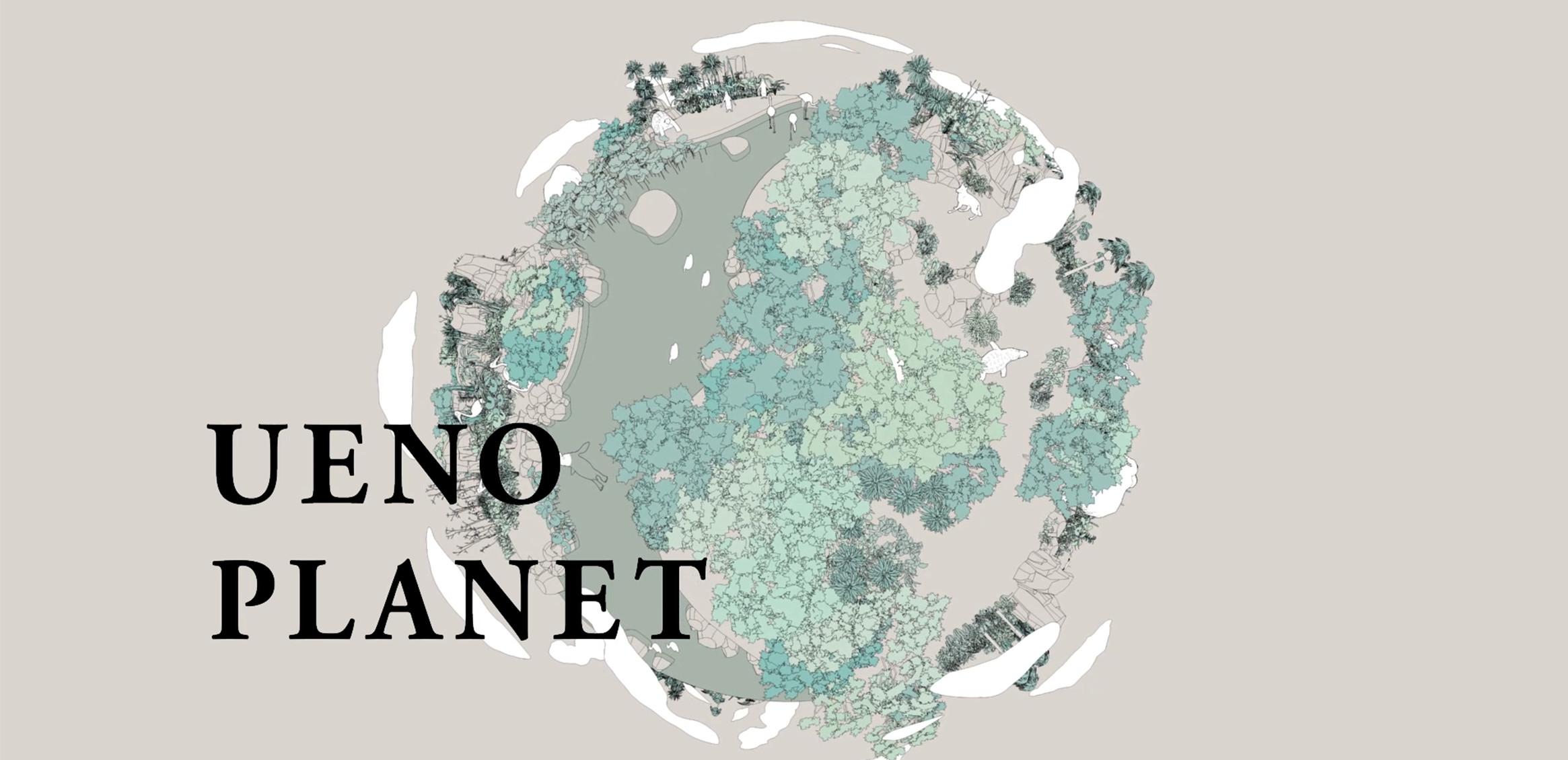 UENO PLANET0枚目