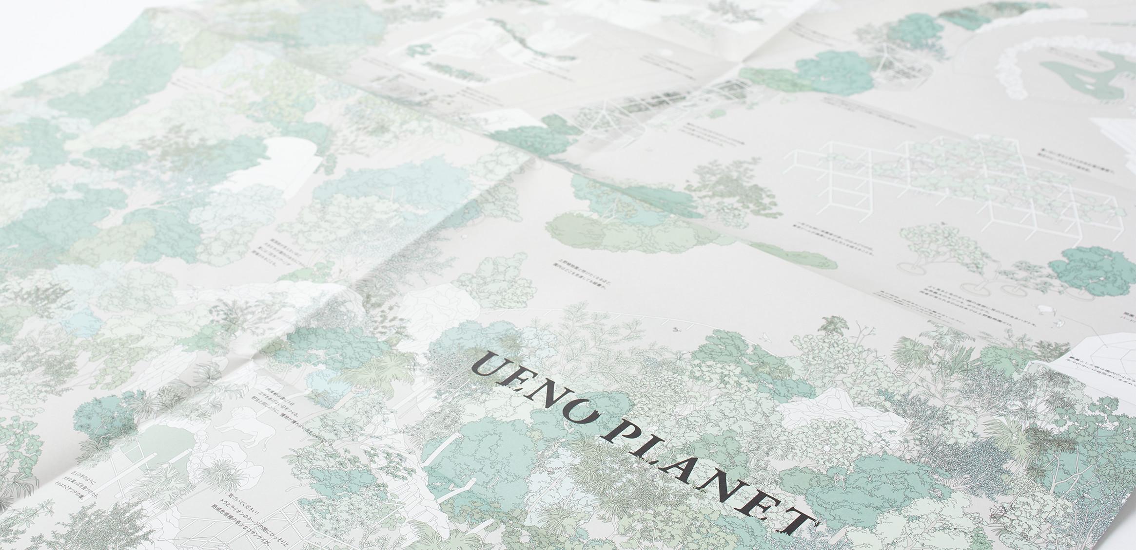 UENO PLANET5枚目