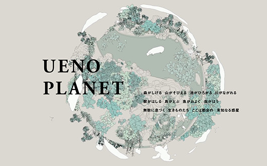 UENO PLANET Web