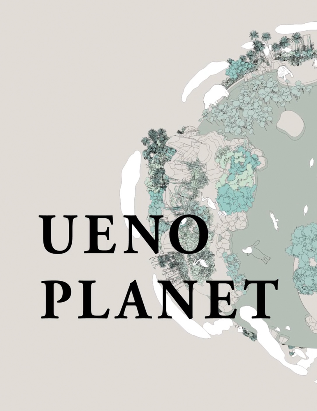 UENO PLANET