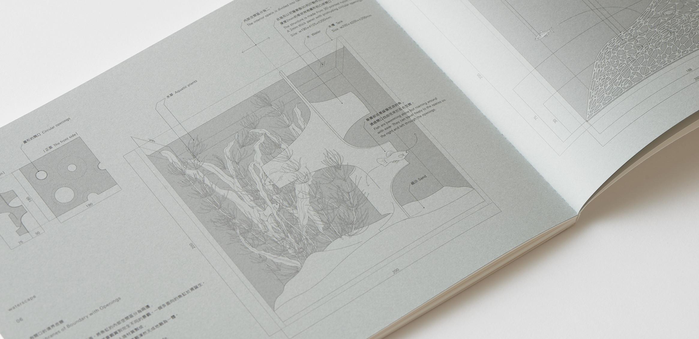 waterscape 作品集5枚目