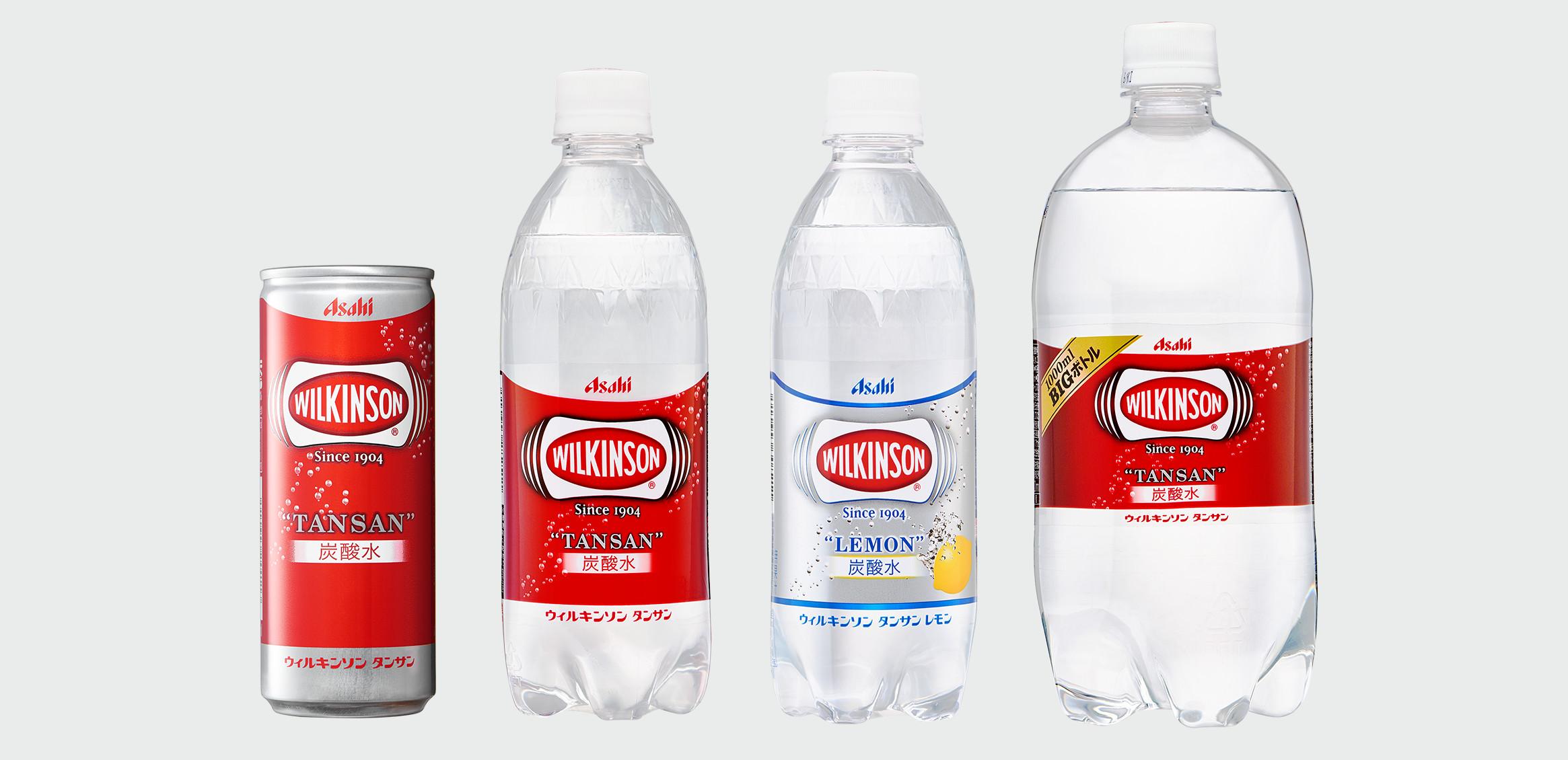 Wilkinson Soda Water / Lemon Soda Water4枚目