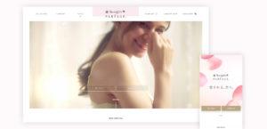 Wacoal PARFAGE Web 1枚目サムネイル
