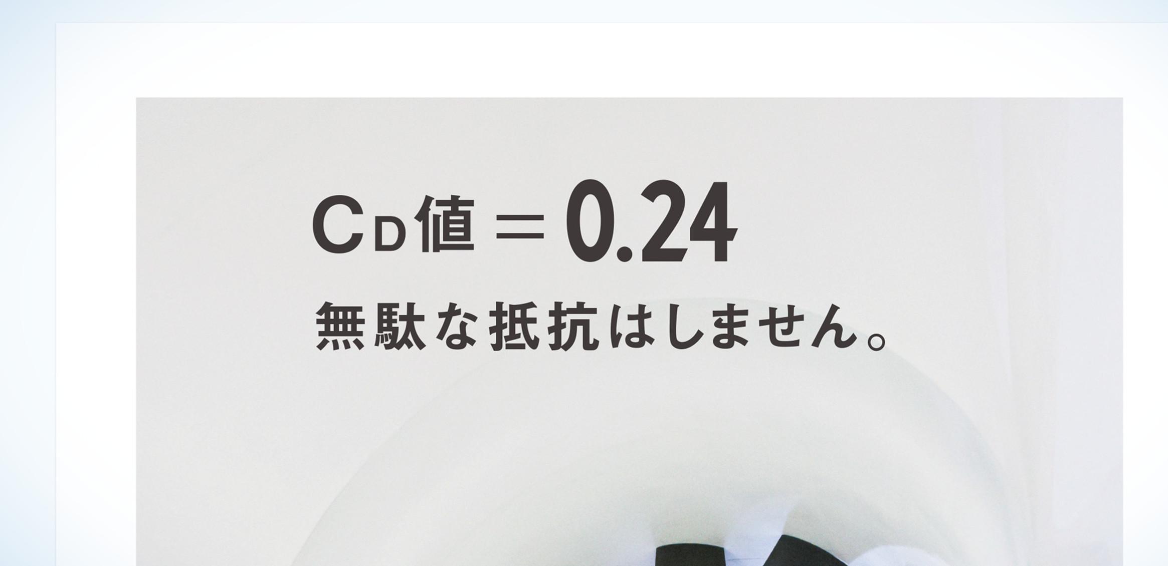 PRIUS カタログ6枚目