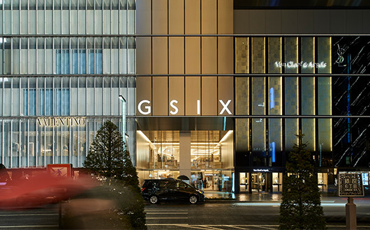 Creation of the GINZA SIX Visual Identity