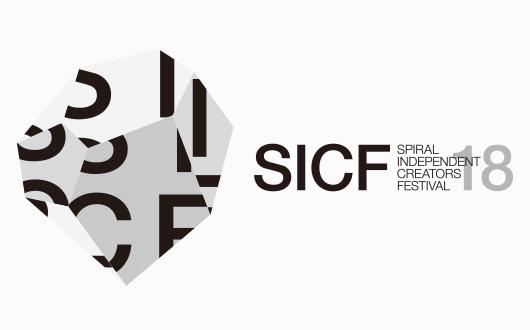 SICF18