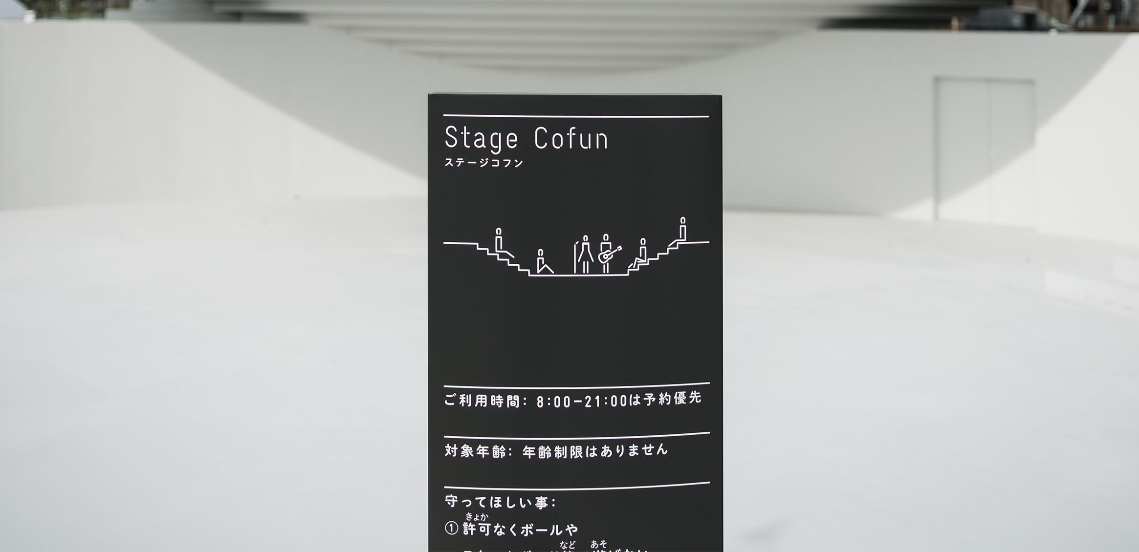 CoFuFun4枚目