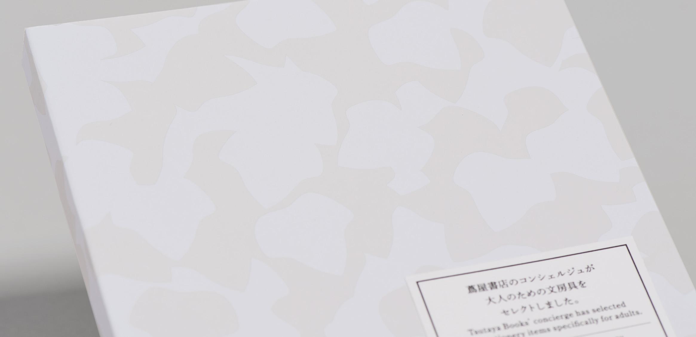 Tsutaya Books Sengu4枚目