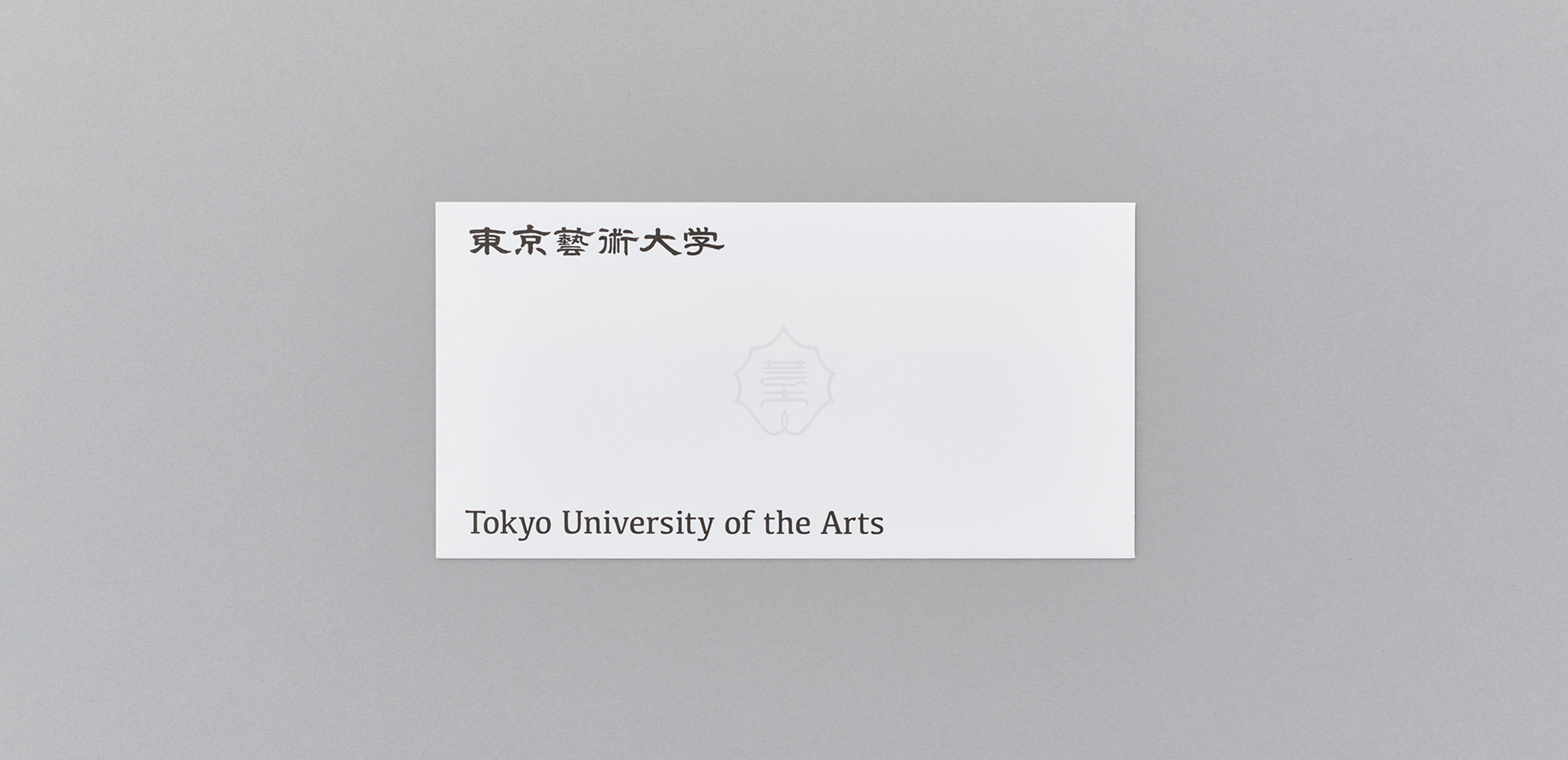 Graphic Tools for Tokyo University of the Arts1枚目