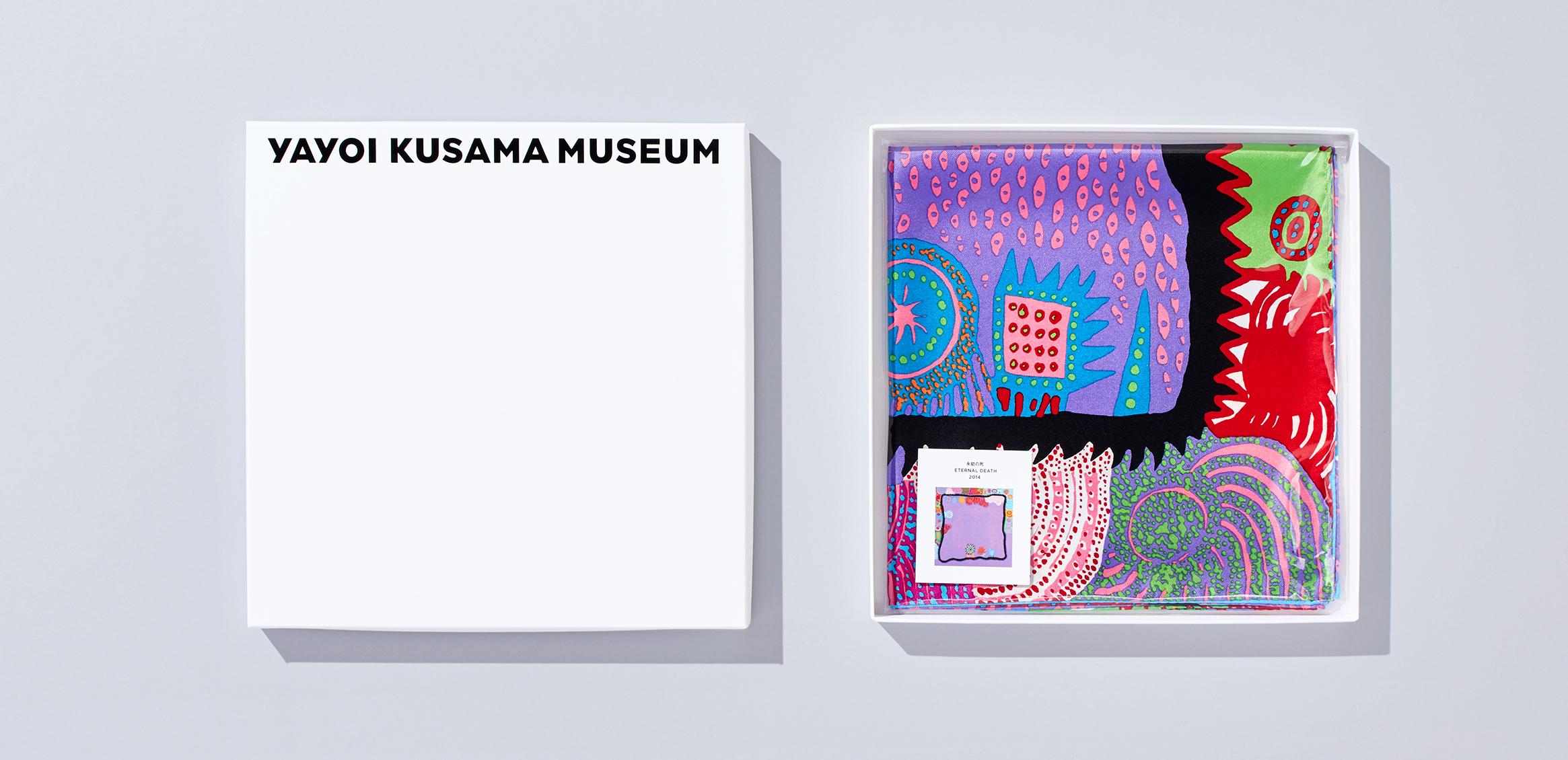 Yayoi Kusama Museum Application2枚目