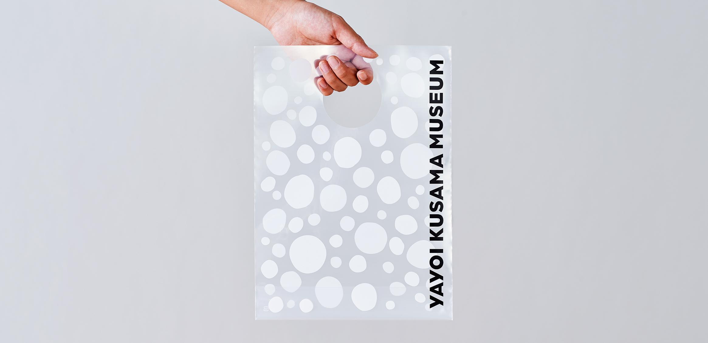 Yayoi Kusama Museum Application4枚目