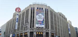Isetan Mitsukoshi Holdings Christmas 2017 Campaign Shopping Bags4枚目サムネイル