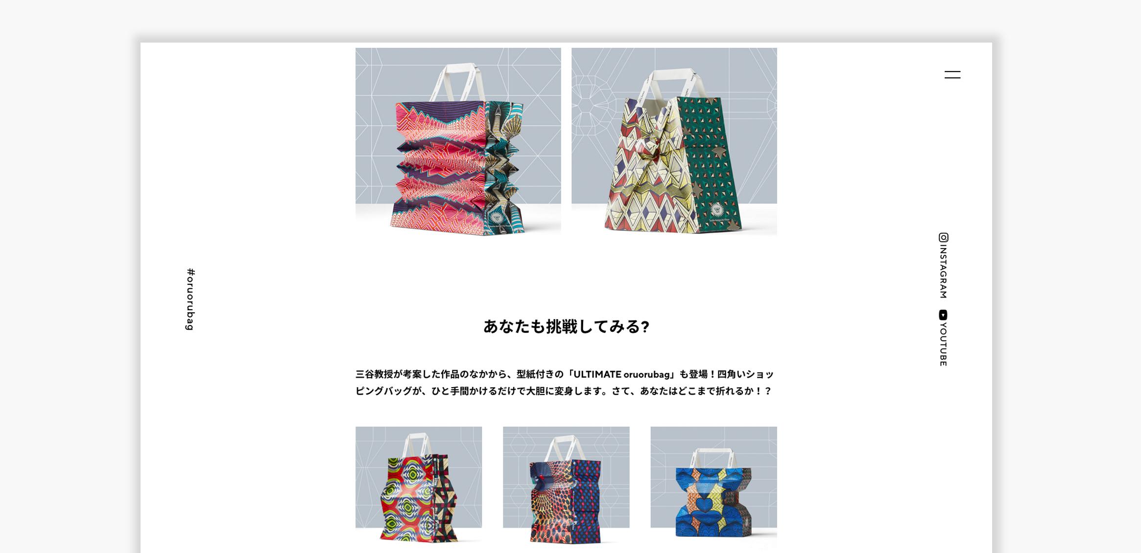 三越伊勢丹グループクリスマスキャンペーン 2017 Web4枚目