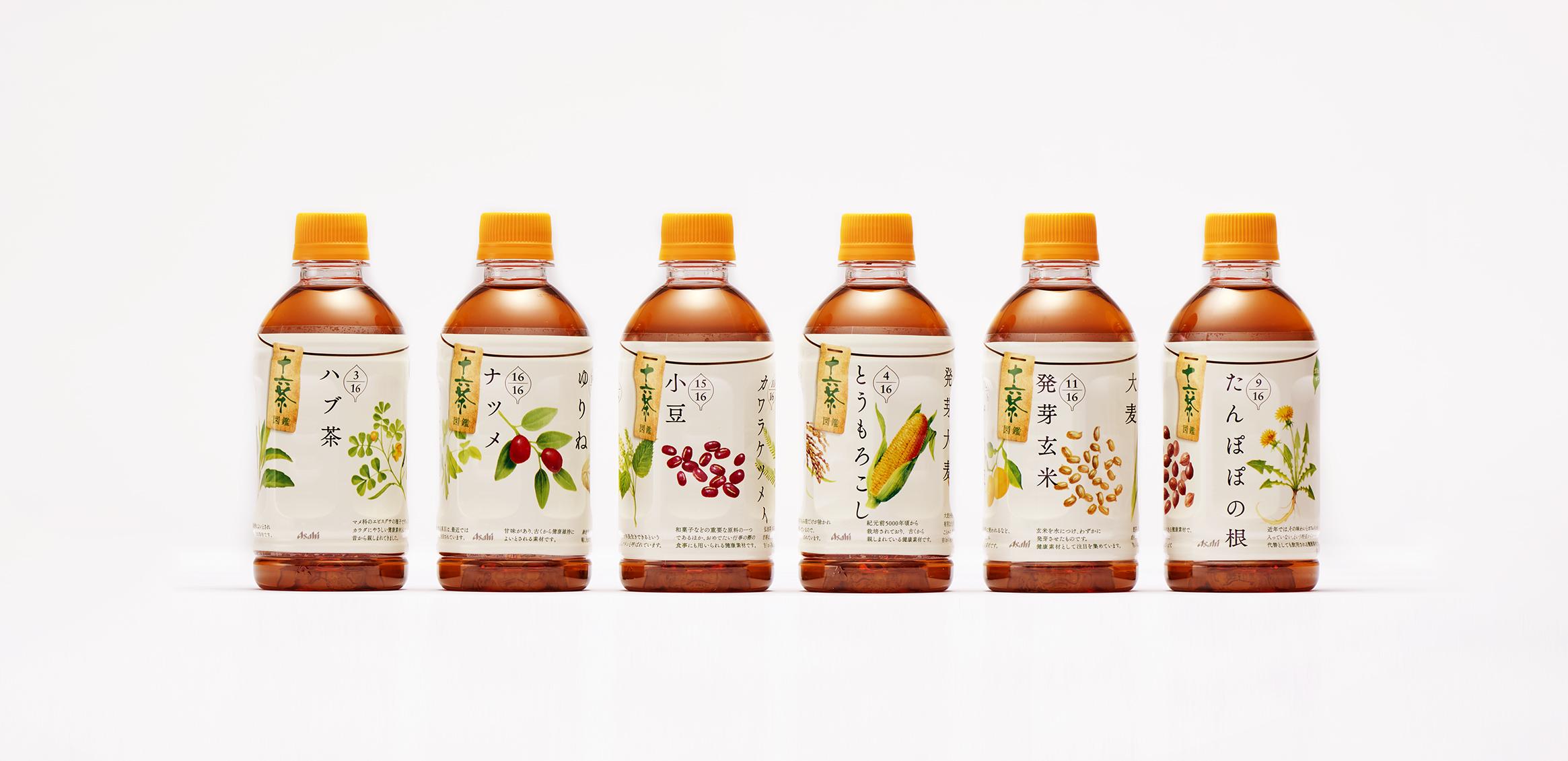 十六茶 LOHACO限定ボトル0枚目
