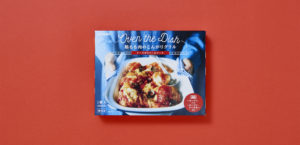 Oven the Dish Packaging2枚目サムネイル