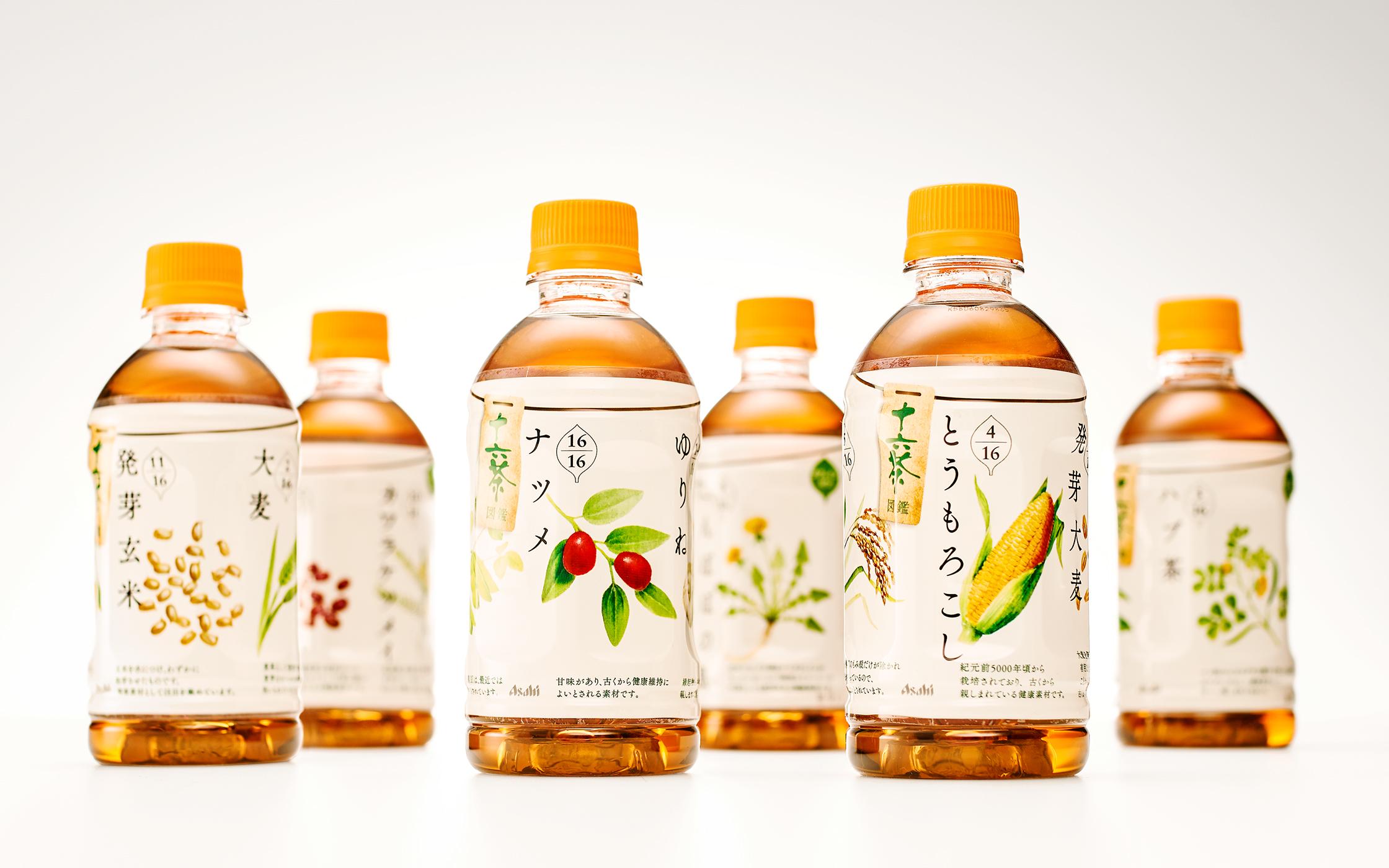 十六茶 LOHACO限定ボトル