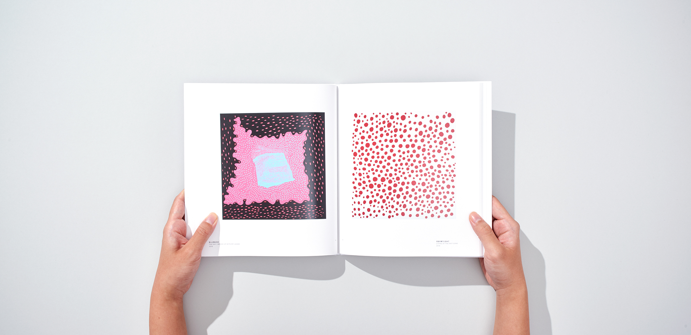 Yayoi Kusama Museum Inaugural Exhibition Commemorative Catalog9枚目