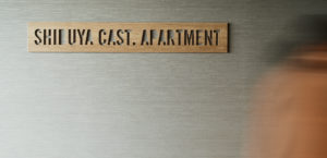 SHIBUYA CAST サイン計画11枚目サムネイル