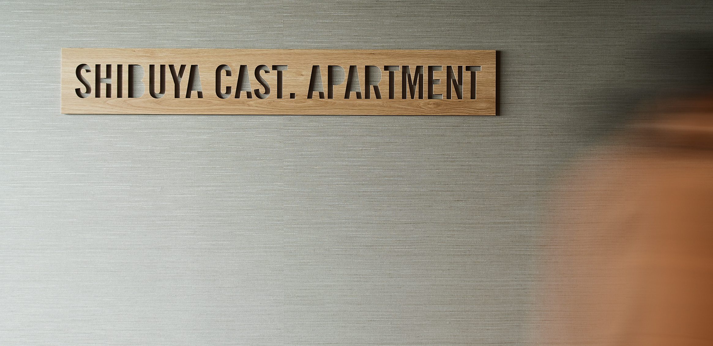 SHIBUYA CAST サイン計画11枚目