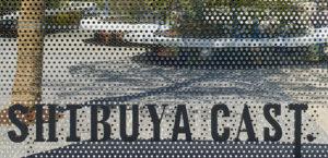 SHIBUYA CAST サイン計画2枚目サムネイル
