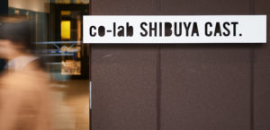 SHIBUYA CAST サイン計画10枚目サムネイル