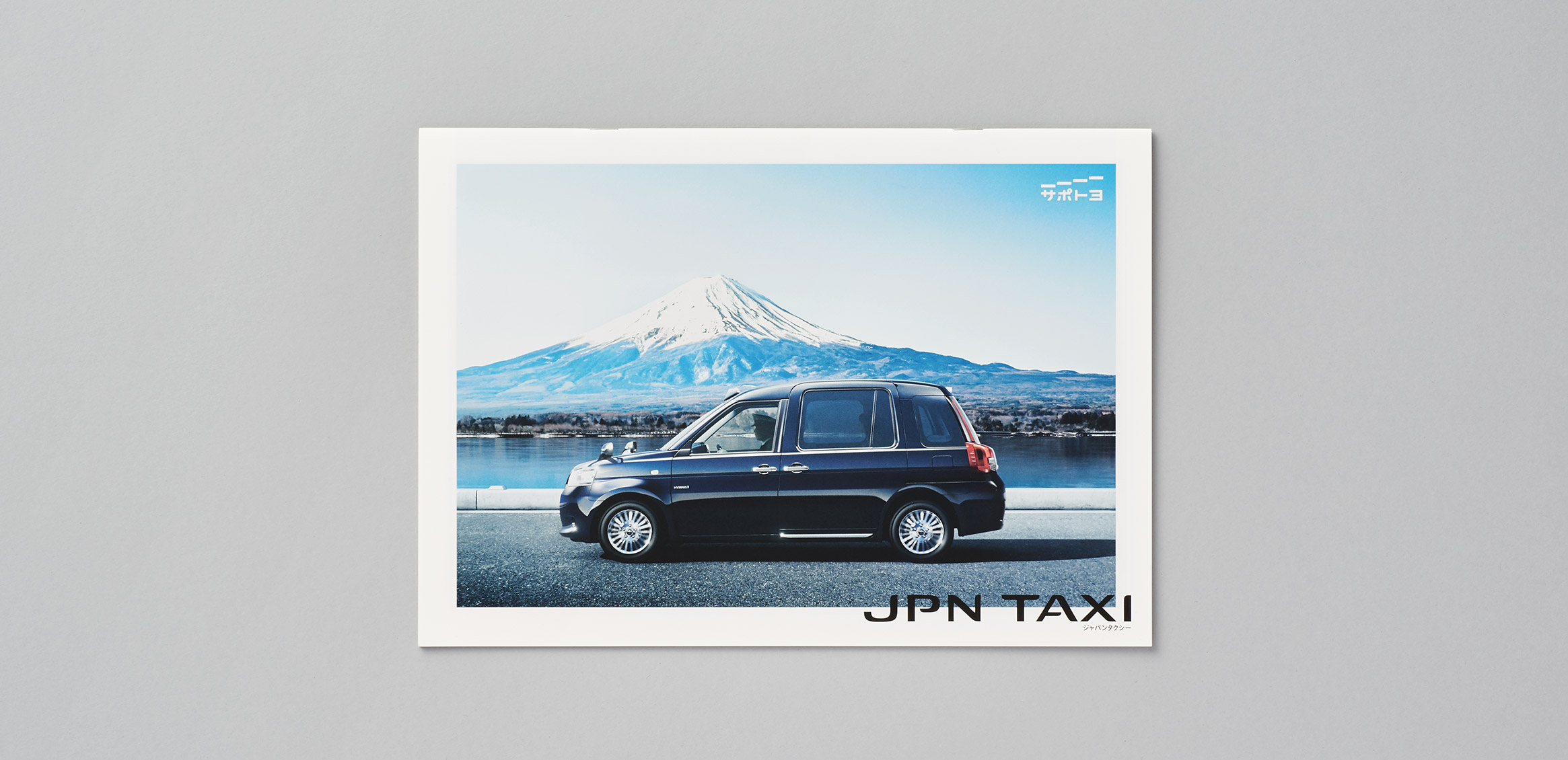 JPN TAXI Catalog0枚目
