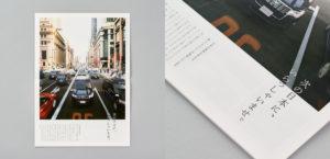 JPN TAXI カタログ2枚目サムネイル