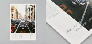 JPN TAXI Catalog2枚目サムネイル