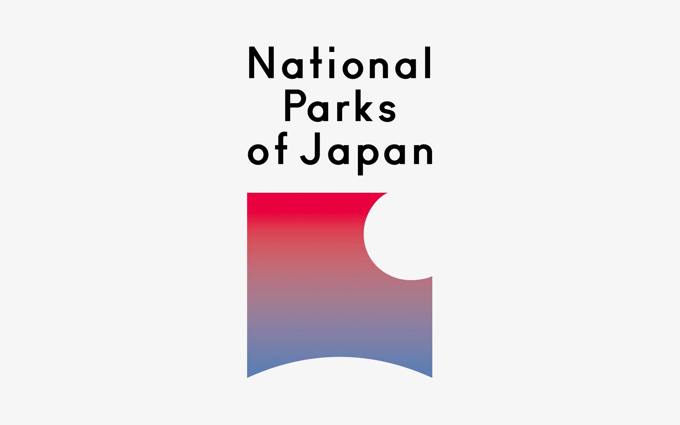 National Parks of Japan VI