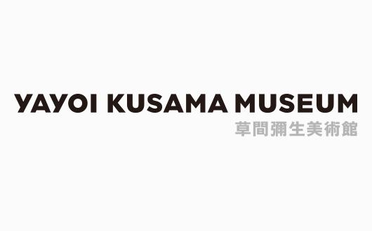 Yayoi Kusama Museum VI