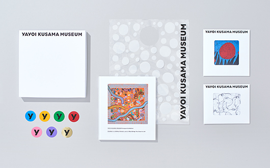 Yayoi Kusama Museum Application