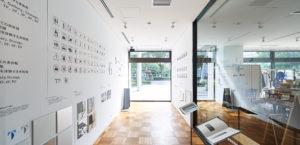 「富山県美術館の目印と矢印」展2枚目サムネイル