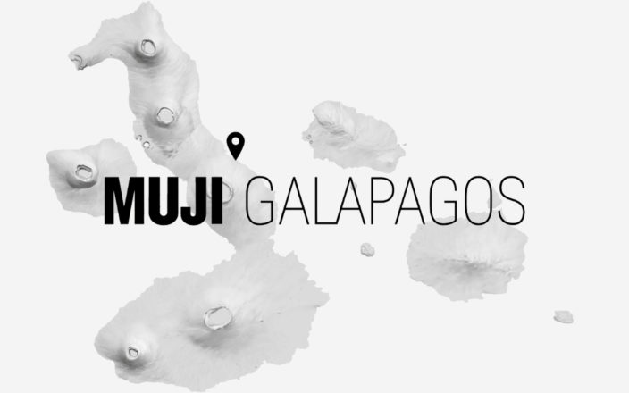 MUJI GALAPAGOS