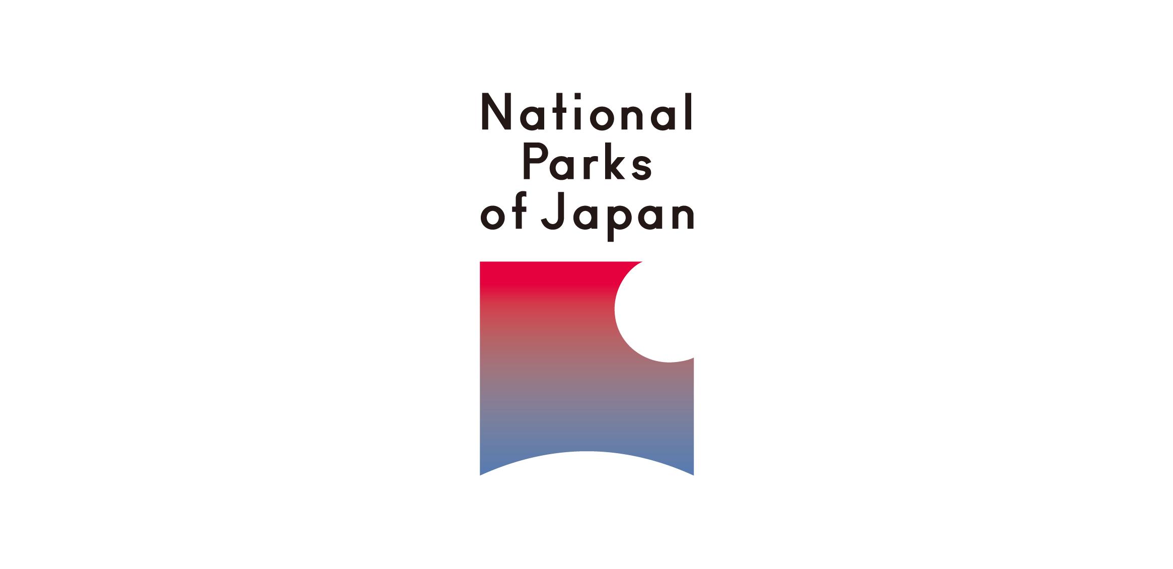 国立公園 VI0枚目
