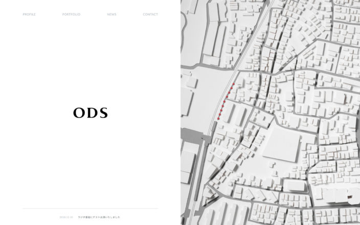 Oniki Design Studio (ODS) Website