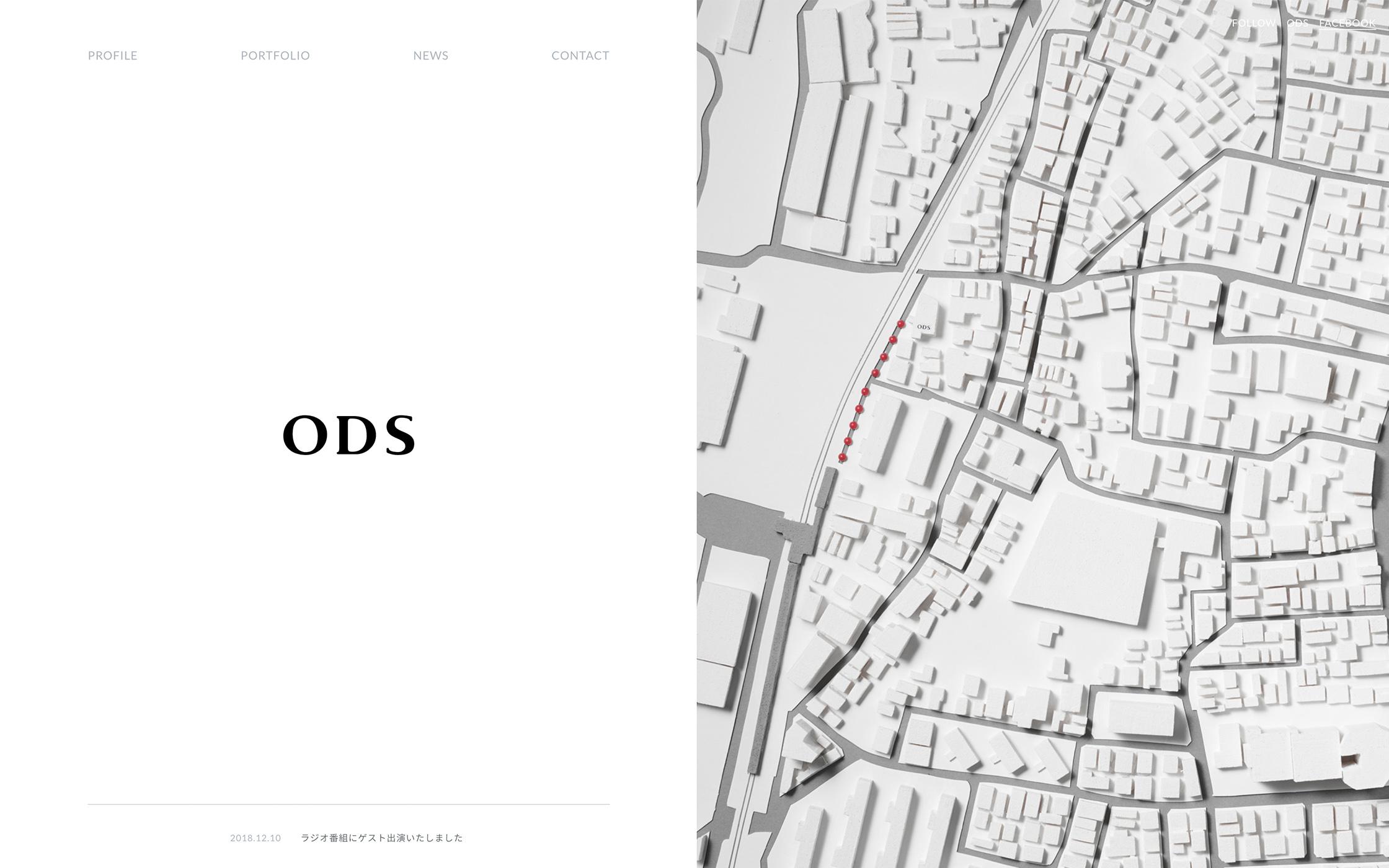 鬼木设计工作室(ODS)网站