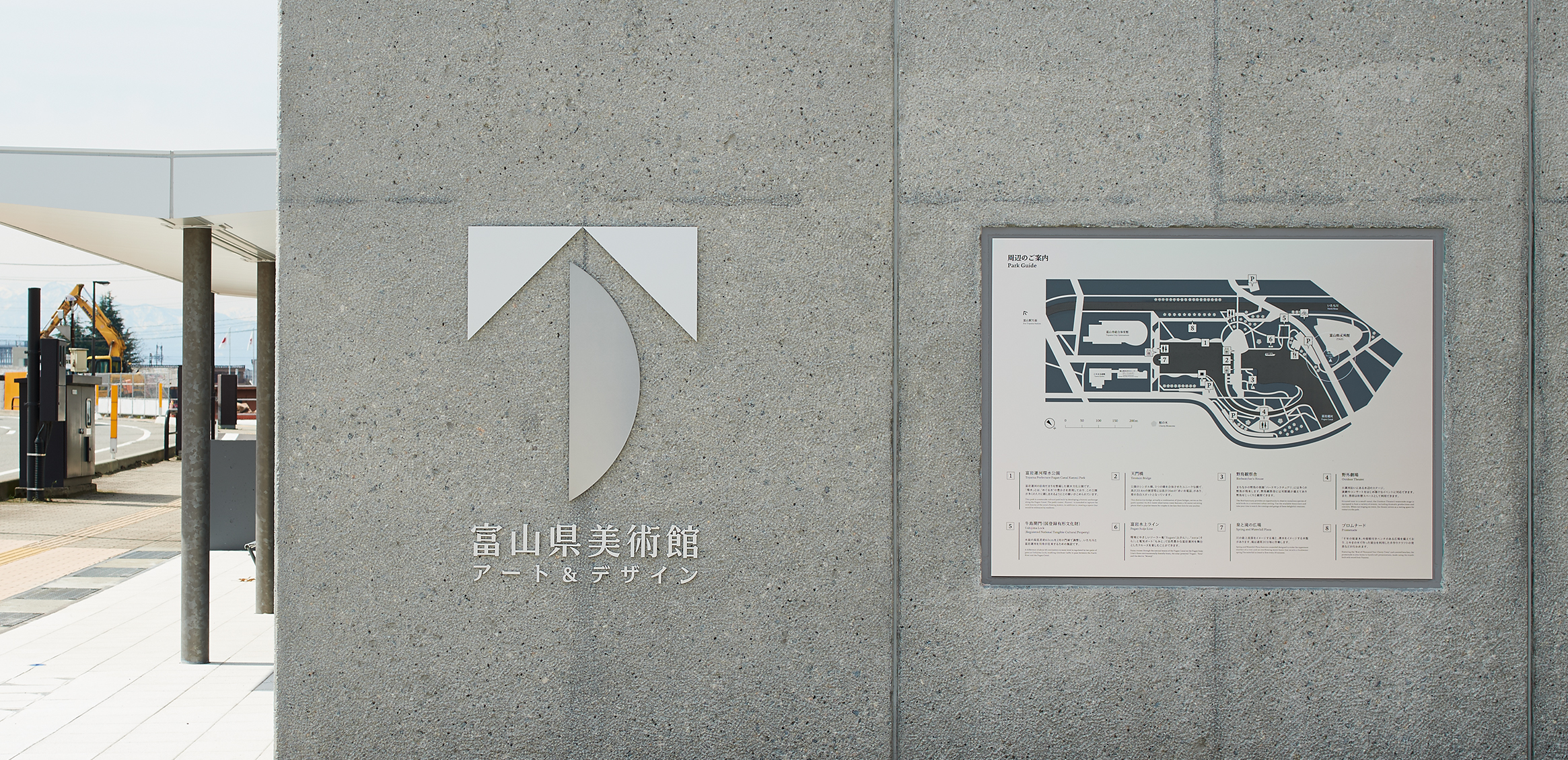 Toyama Prefectural Museum of Art and Design VI Signage Planning1枚目
