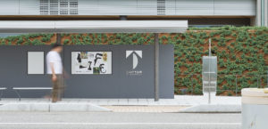 Toyama Prefectural Museum of Art and Design VI Signage Planning2枚目サムネイル