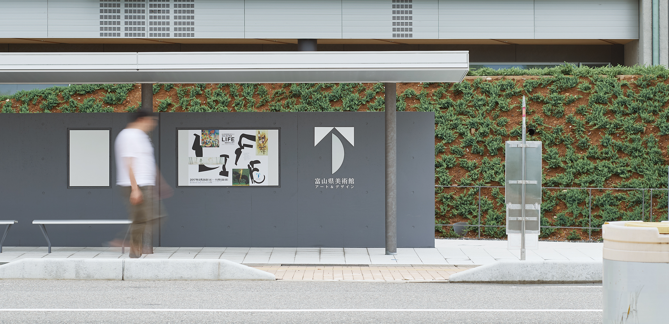 Toyama Prefectural Museum of Art and Design VI Signage Planning2枚目