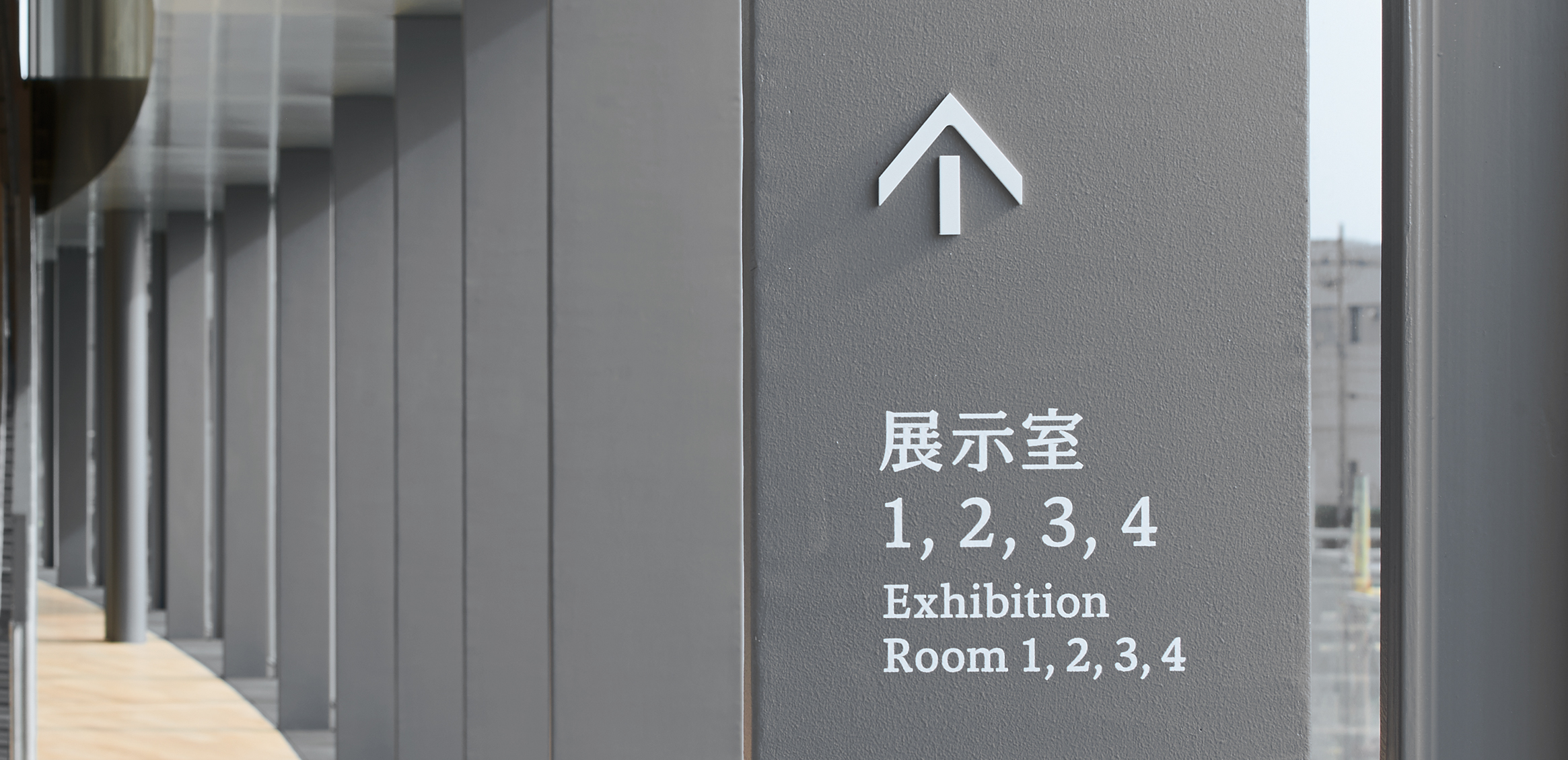 Toyama Prefectural Museum of Art and Design VI Signage Planning6枚目