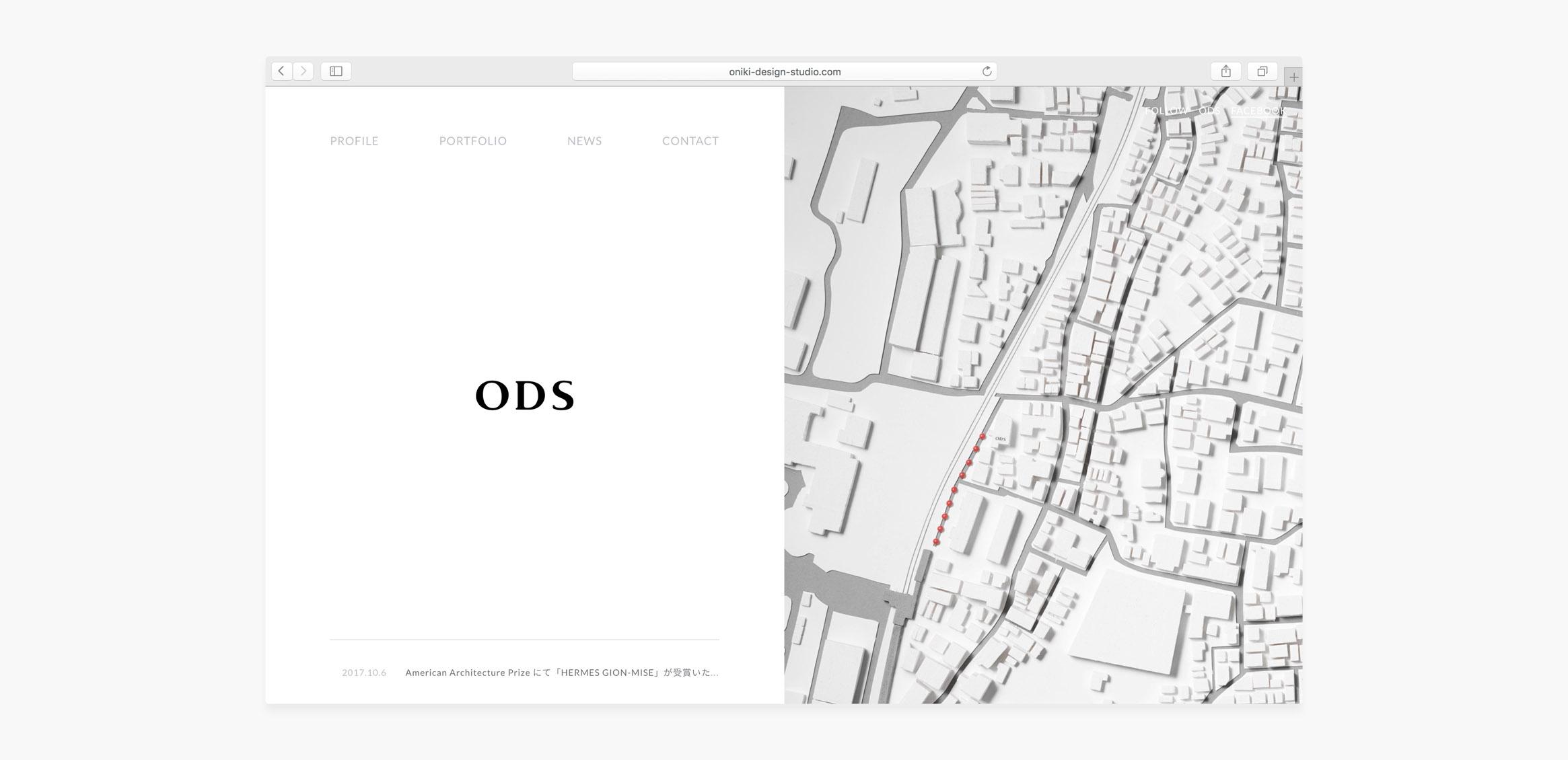 鬼木设计工作室(ODS)网站0枚目