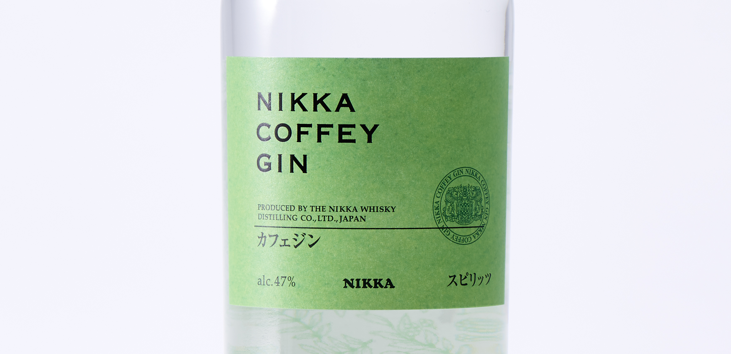NIKKA COFFEY GIN / COFFEY VODKA1枚目