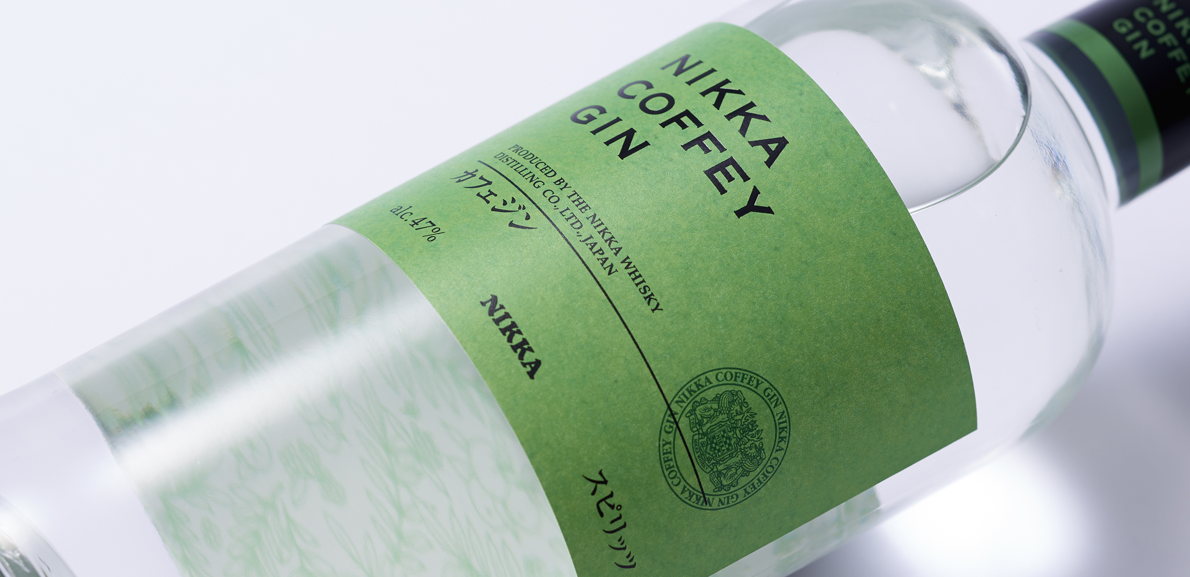 NIKKA COFFEY GIN / COFFEY VODKA3枚目
