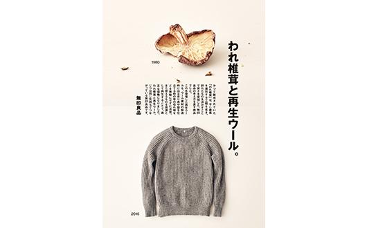 """川原绫子获得""""2107年度TCC新人奖"""""""