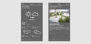 CoFuFun Web / Signage3枚目サムネイル