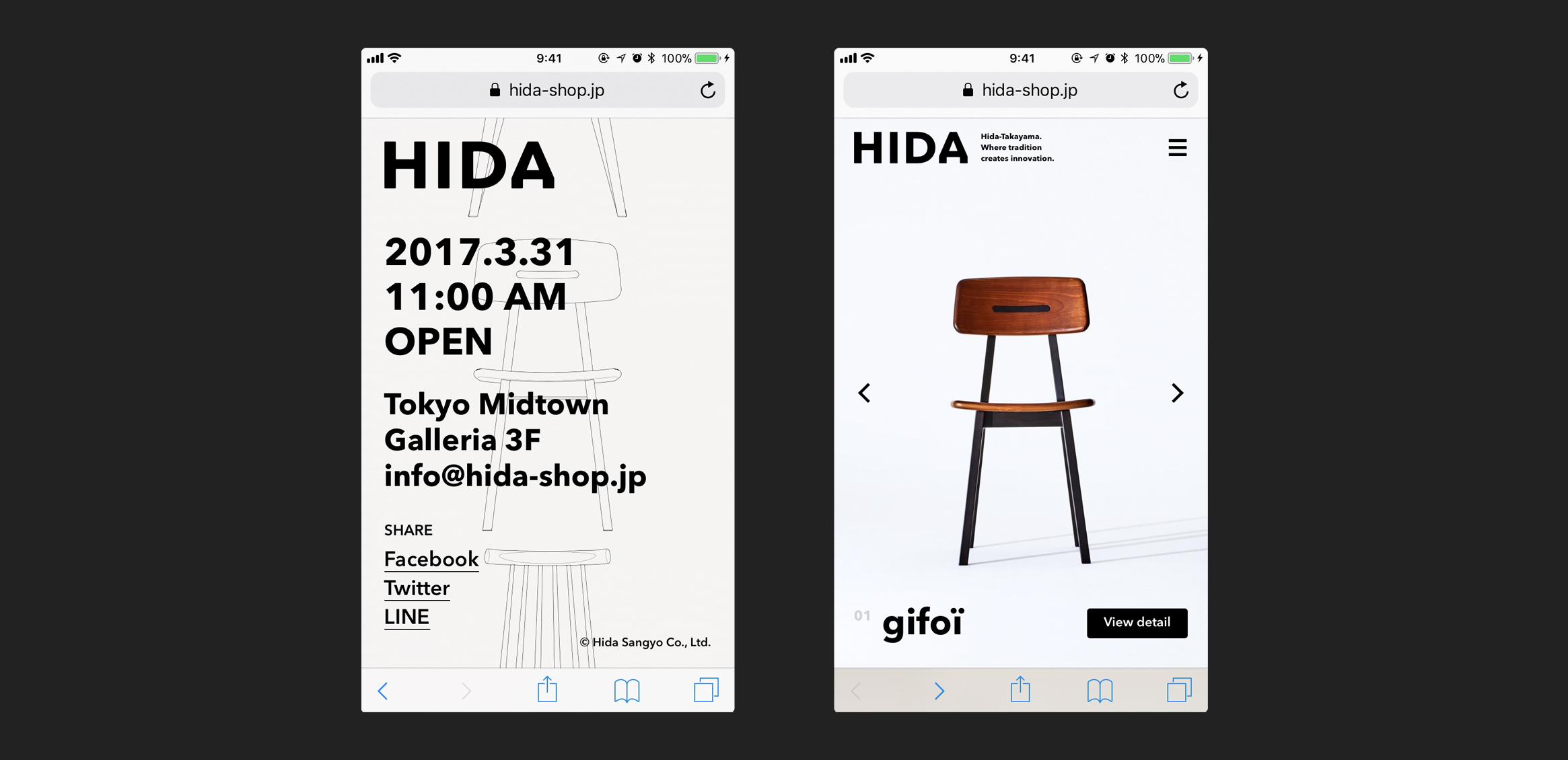HIDA Web4枚目