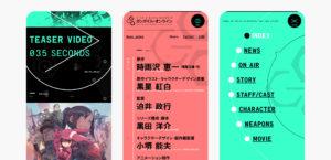 TVアニメ ソードアート・オンライン オルタナティブ ガンゲイル・オンライン4枚目サムネイル